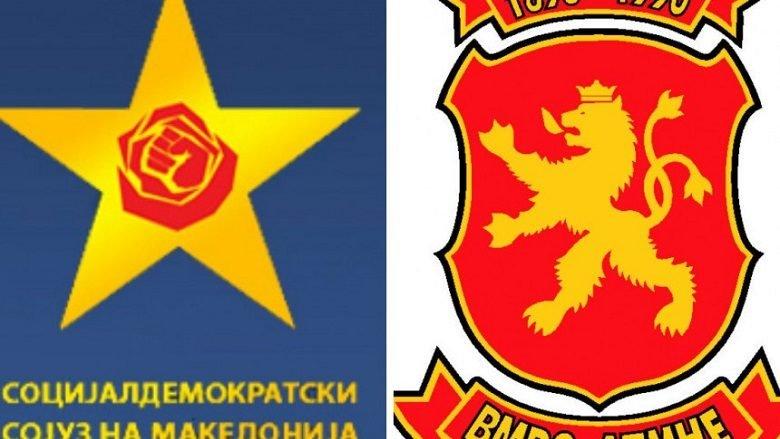 KA FILLUAR TAKIMI MES GRUPEVE PARTIAKE TË LSDM SË  VMRO DPMNE SË DHE BDI SË