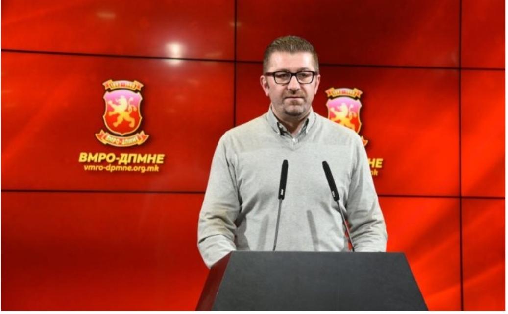 Mickoski pret të arrestohet  thotë se ndiqet nga zyrtarë të MPB së