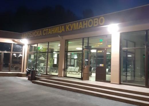 Komuna e Kumanovës injoron gjuhën shqipe