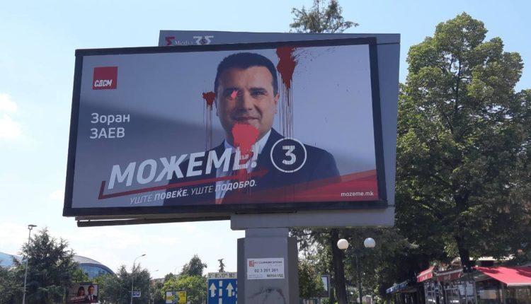 Revo lucion qytetarë kundër Zaevit që ofendon shqiptarët  VIDEO